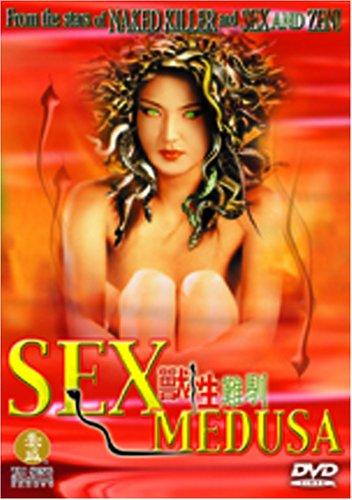 Секс медуза фильм
